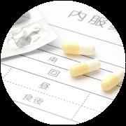 茨城・水戸で発毛効果が実感できるオリジナル治療薬について