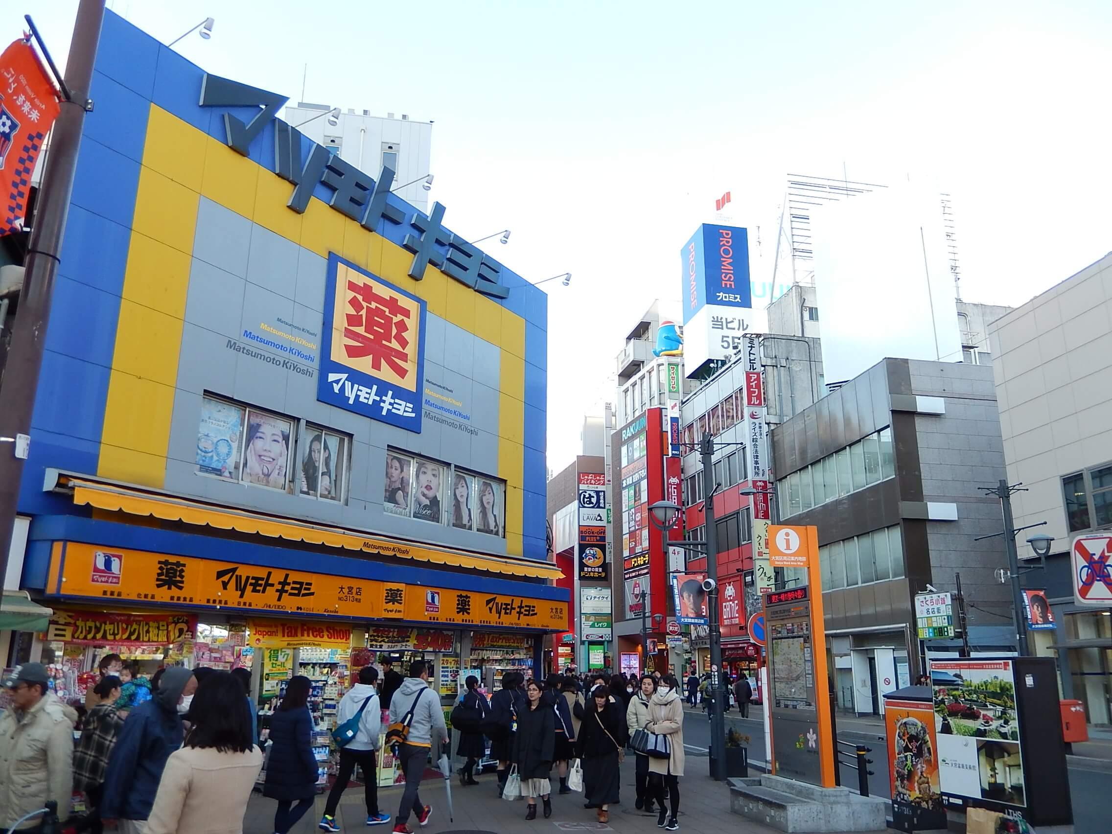JR大宮駅東口駅前・マツモトキヨシ前